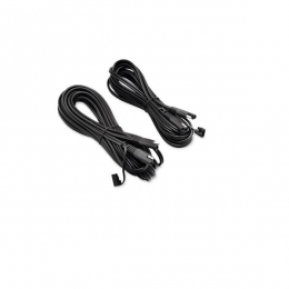 12.5' CHARGING EXTENSION LEAD